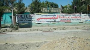 Kabul trip 6.29.14 056