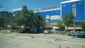 Kabul trip 6.29.14 063