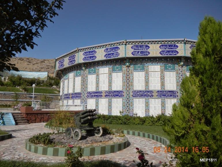 Jihad Museum Herat , Afghanistan