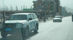Kabultrip6.29.14023(21)