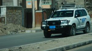Kabultrip6.29.14023(4)